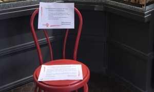 oleggio sedia rossajpeg
